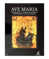 Ave Maria  Vokalalbum