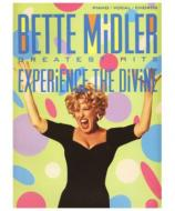 Bette Midler - Experience The Divine